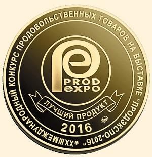 Золотая медаль Продэкспо 2016