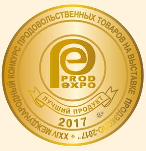 Золотая медаль Продэкспо 2017