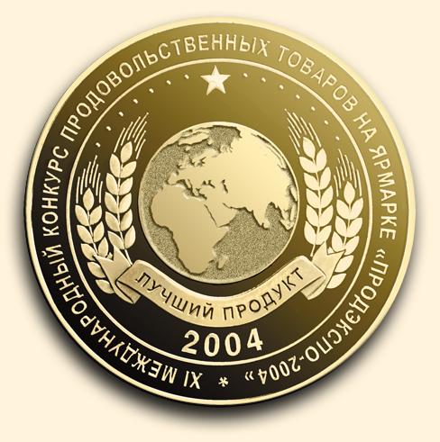 Золотая медаль Продэкспо 2004
