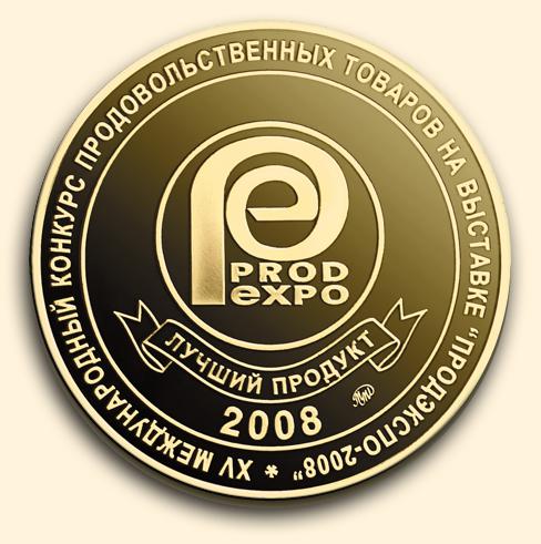 Золотая медаль Продэкспо 2008