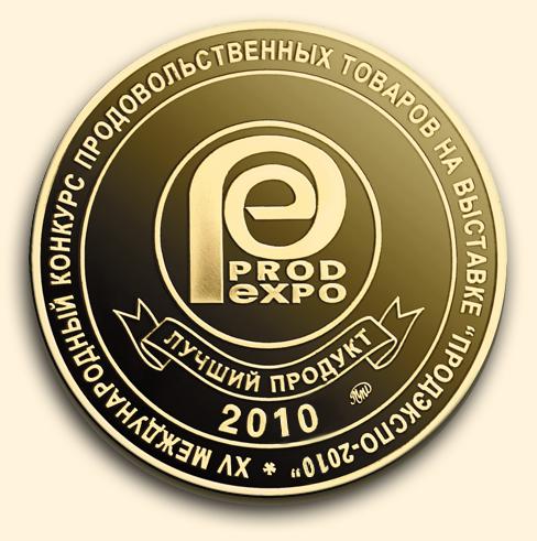 Золотая медаль Продэкспо 2010