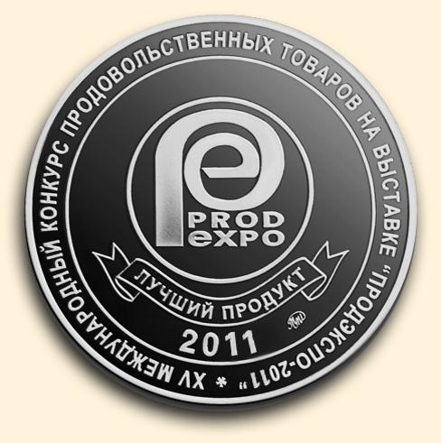 Серебряная медаль Продэкспо 2011