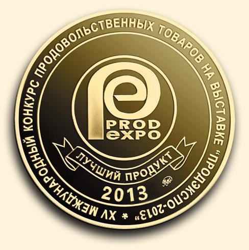 Золотая медаль Продэкспо 2013