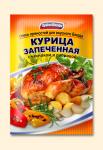 """Смесь пряностей для вкусного блюда """"Курица запеченная с чесноком и паприкой"""""""