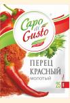 Перец красный молотый 25 гр.