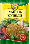 Хмели-Сунели 15 гр