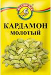 Кардамон молотый 10 гр