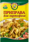 Приправа для картофеля 20 гр