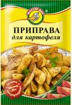 Приправа для картофеля 15 гр