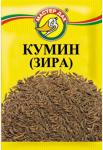Кумин (зира) 10 гр