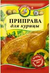 Приправа для курицы 20 гр