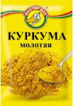 Куркума (молотая) 10 гр