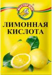 Лимонная кислота 15 гр