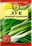 Лук зелёный сушёный 5 гр