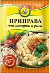 Приправа для макарон и риса 15 гр