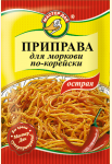 Приправа для моркови по-корейски (острая) 15 гр