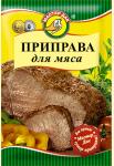 Приправа для мяса 15 гр