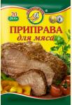 Приправа для мяса 20 гр