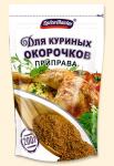 Приправа для куриных окорочков 200 гр.