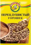 Перец  душистый  горошек 10 гр