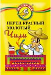 Перец  красный  молотый  «Чили» 10 гр