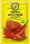 Перец красный молотый 50 гр