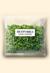 Петрушка зелень сушеная 75 гр