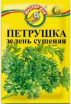 Петрушка зелень сушеная 5 гр