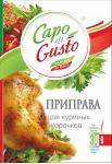 Приправа для куриных окорочков 30 гр.