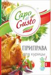 Приправа для курицы 30 гр.