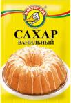 Ванильный сахар 20 гр