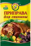 Приправа для свинины 20 гр