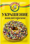 Украшения кондитерские (посыпка) 20 гр