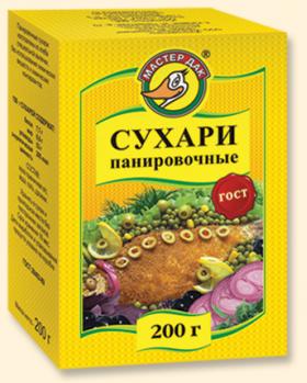 Сухари панировочные 200 гр