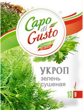 Укроп сушеный 10 гр