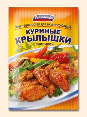 """Смесь пряностей для вкусного блюда """"Куриные крылышки с паприкой"""""""