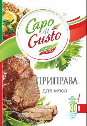 Приправа для мяса 30 гр.