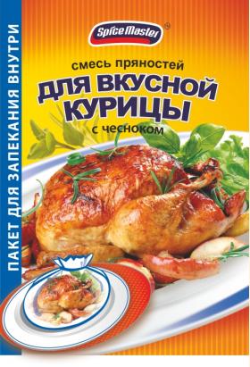Смесь пряностей для вкусной курицы с чесноком 30 гр.