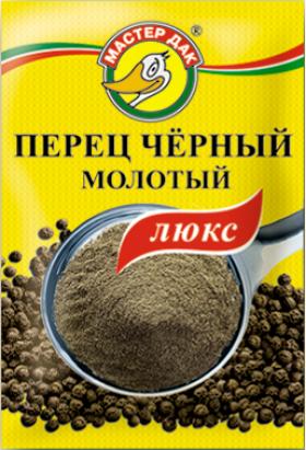 """Перец  черный  молотый  """"Люкс"""" 10 гр"""