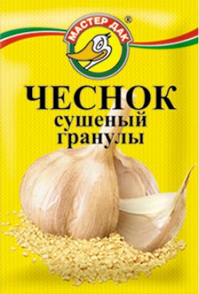 Чеснок сушеный (гранулы) 10 гр