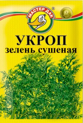 Укроп зелень сушеная 5 гр
