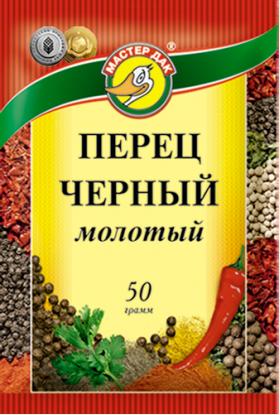 Перец черный молотый 50 гр