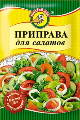 Приправа для салатов 15 гр