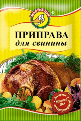 Приправа для свинины 15 гр