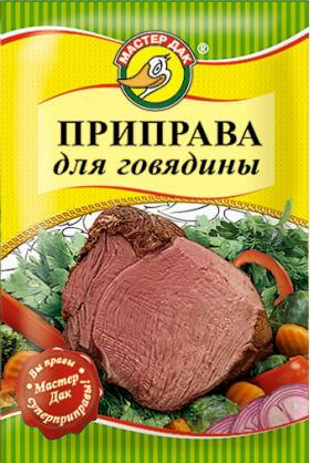 Приправа для говядины 15 гр