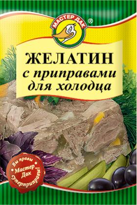 Желатин с приправами для холодца 15 гр