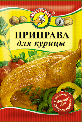 Приправа для курицы 15 гр