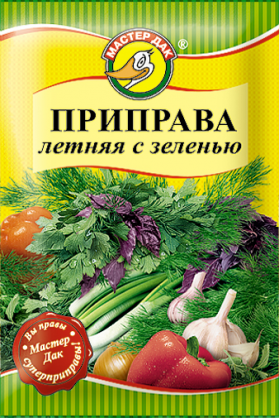 """Приправа """"Летняя с зеленью"""" 8 гр"""
