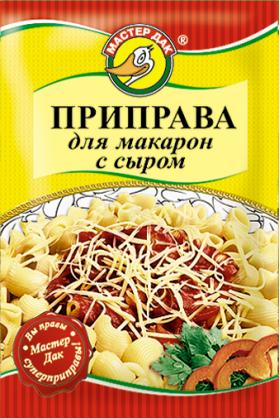 Приправа для макарон с сыром 15 гр