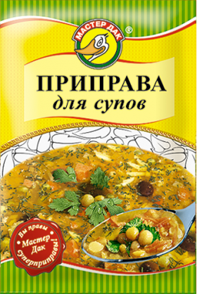 Приправа для супов 15 гр